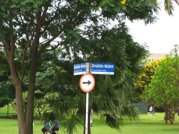 Ibrahim Nobre Praça (Noble Ibrahim Square)